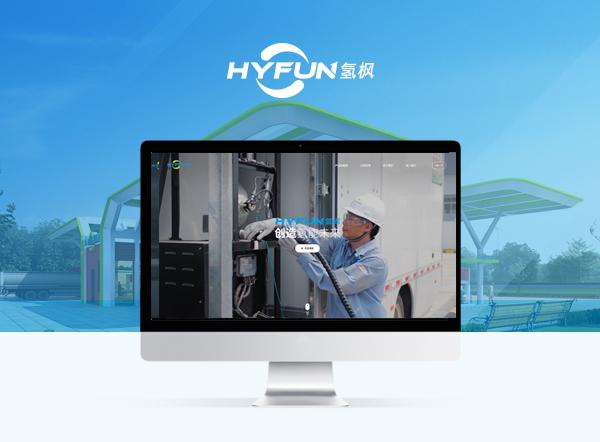 新能源行业氢枫能源
